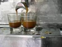 Pension V Espresso